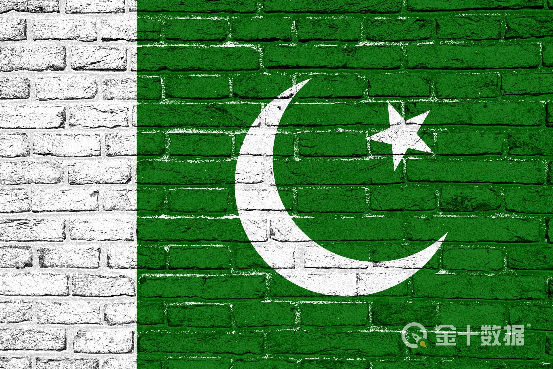中巴积极合作!巴基斯坦再迎好消息:外汇储备大增