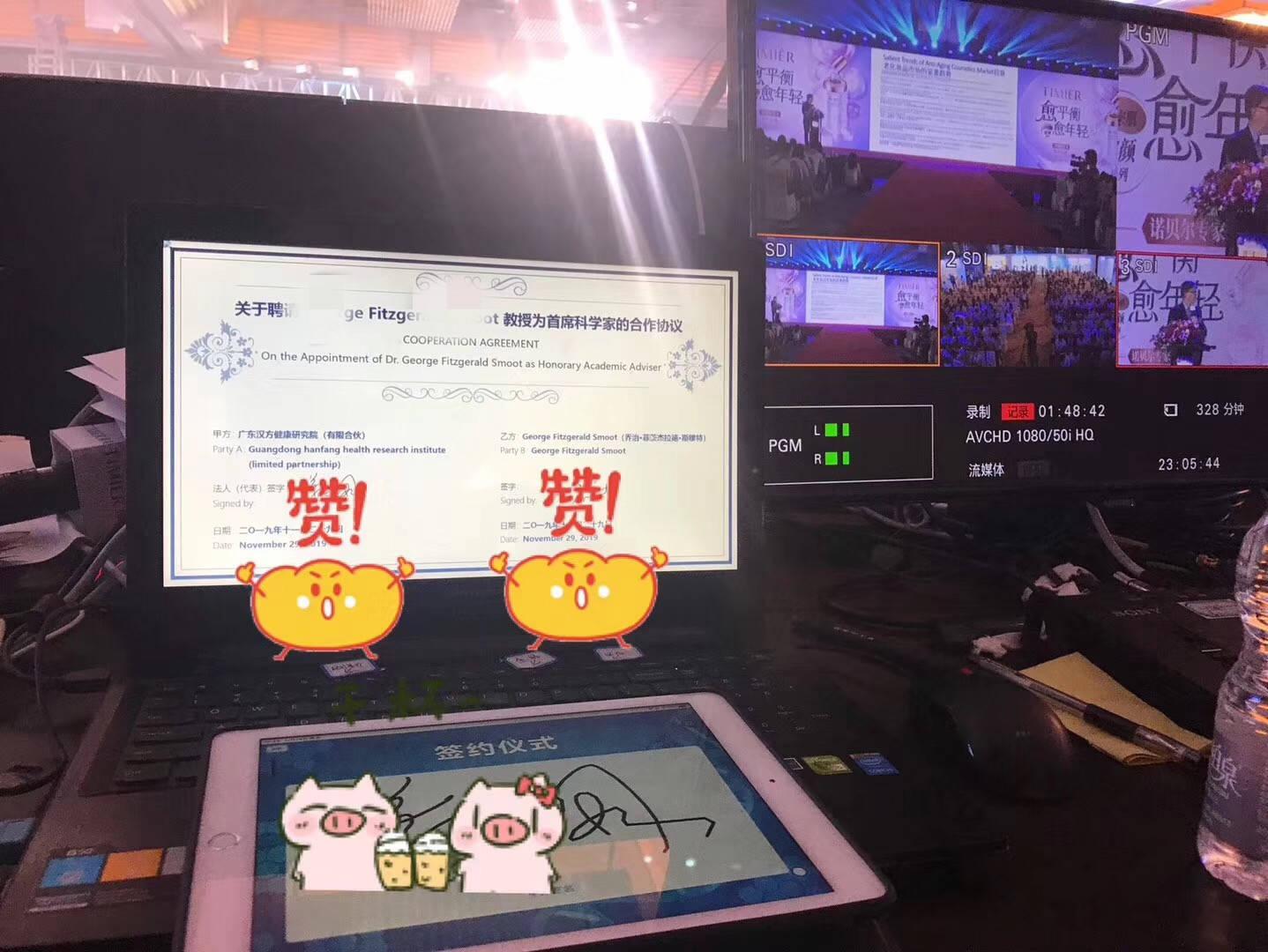 大屏幕电子签约-IPAD签约系统-1对1签约软件服务商