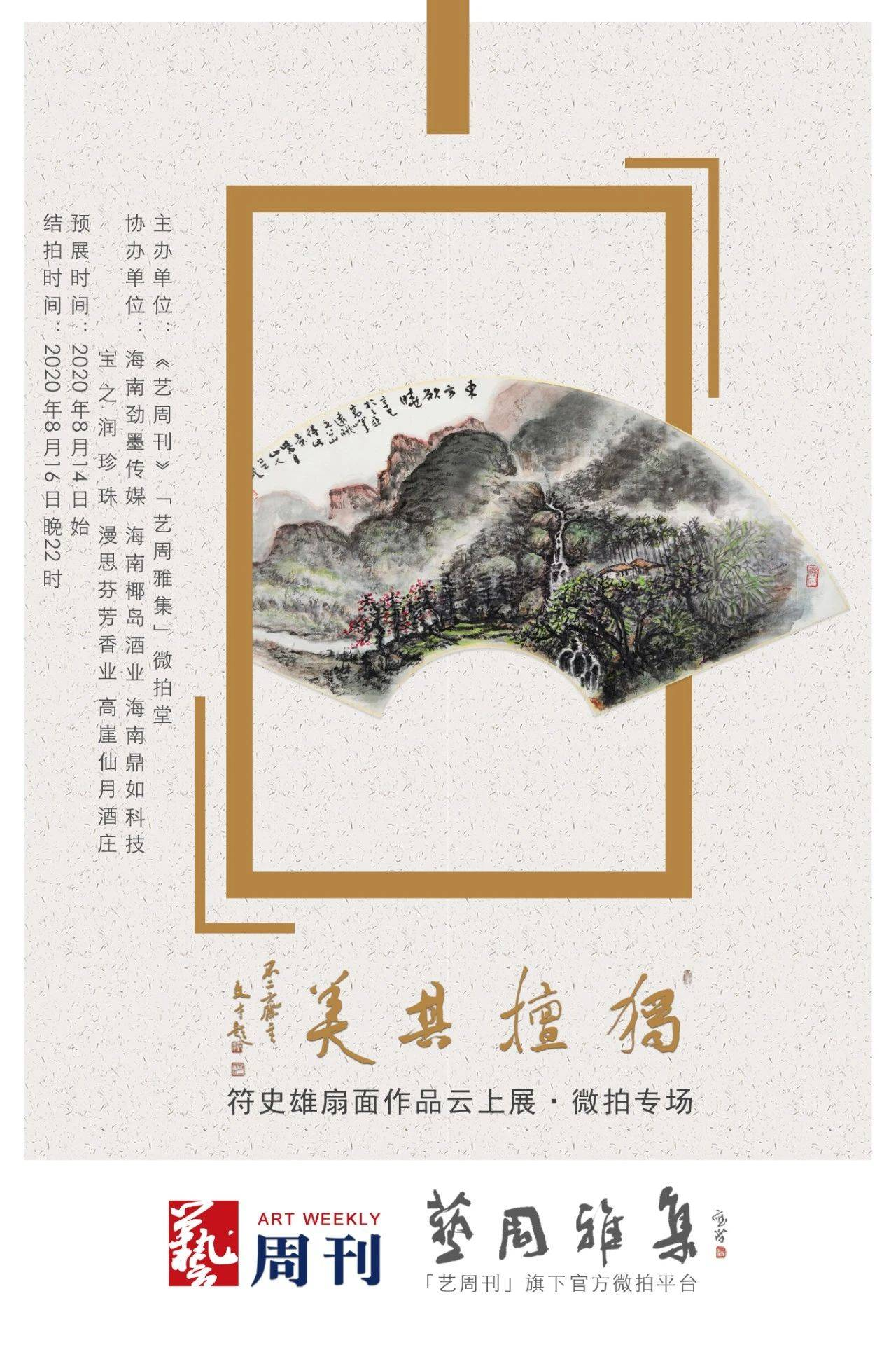 http://www.k2summit.cn/shumashebei/2862616.html
