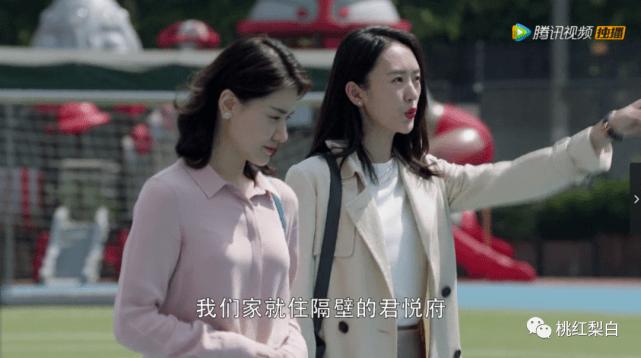 """顾佳融不进""""贵妇塑料太太团"""",可不仅是因为没有爱马仕!插图(23)"""