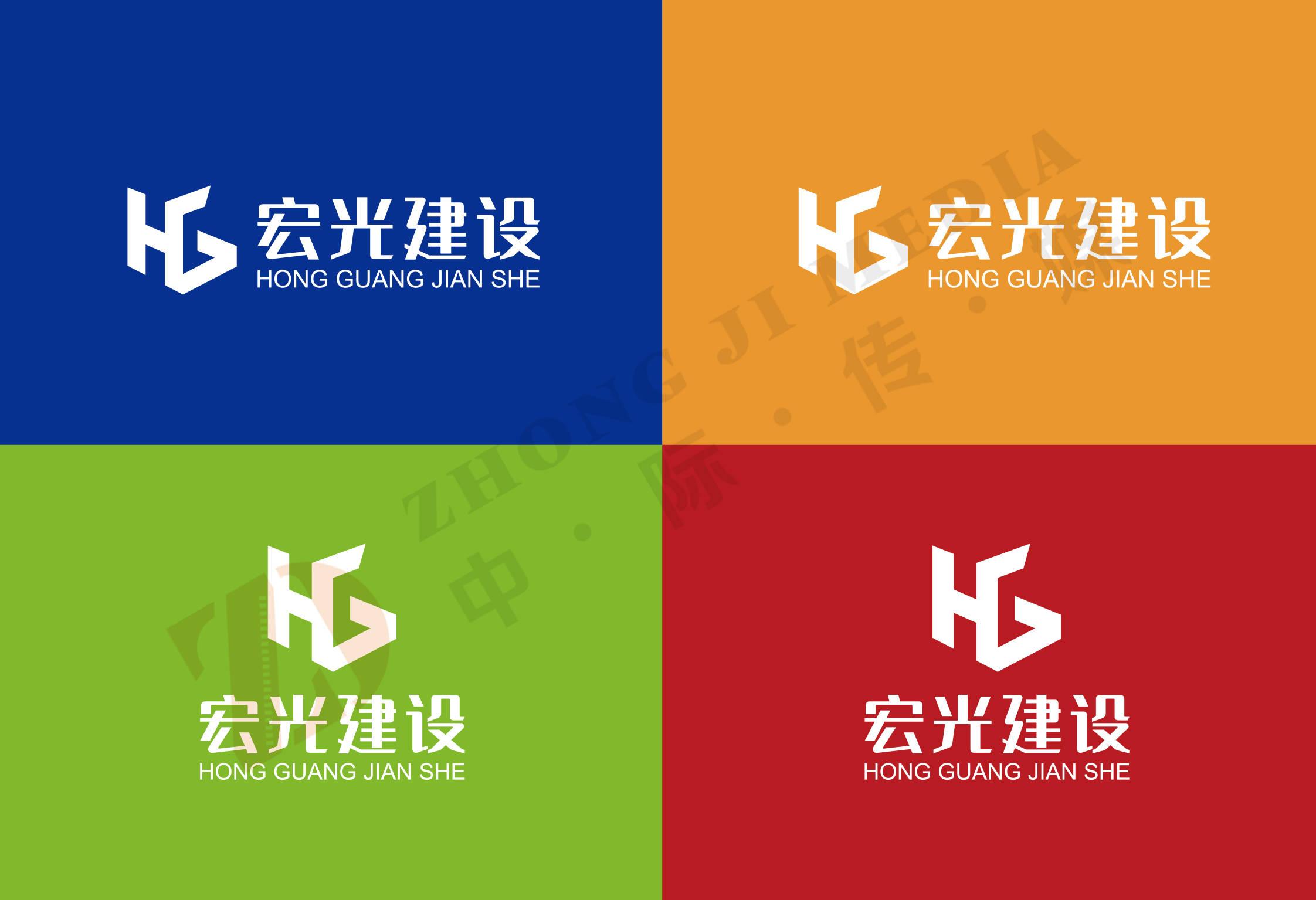宏光建设徽标设计 五菱宏光集团建设片