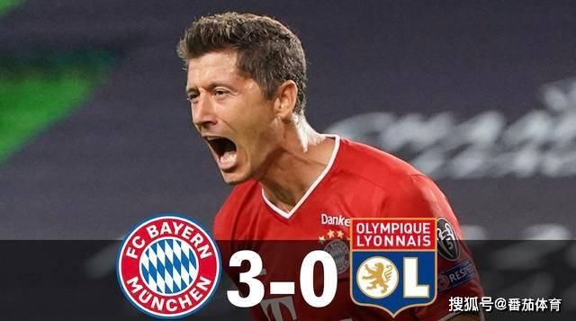 「欧冠杯」3球横扫里昂拜仁决战年夜巴黎