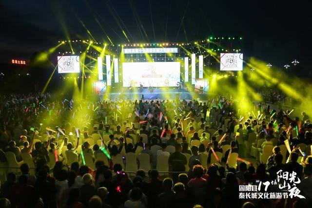 固阳县第十七届秦长城文化旅游节激荡草原之夏
