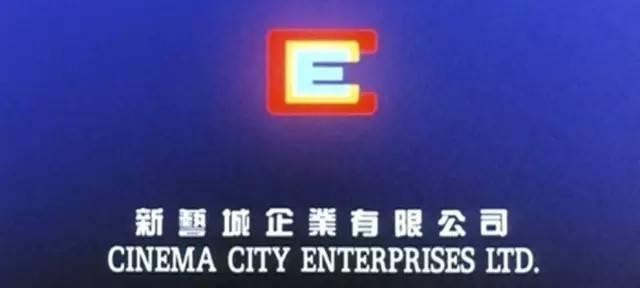 嘉禾、邵氏、新艺城那些香港电影公司,现在还