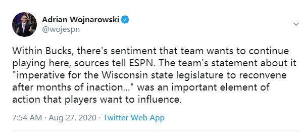 原创             雄鹿派布朗宣读球队声明存深意!名记曝他们仍想打完本赛季
