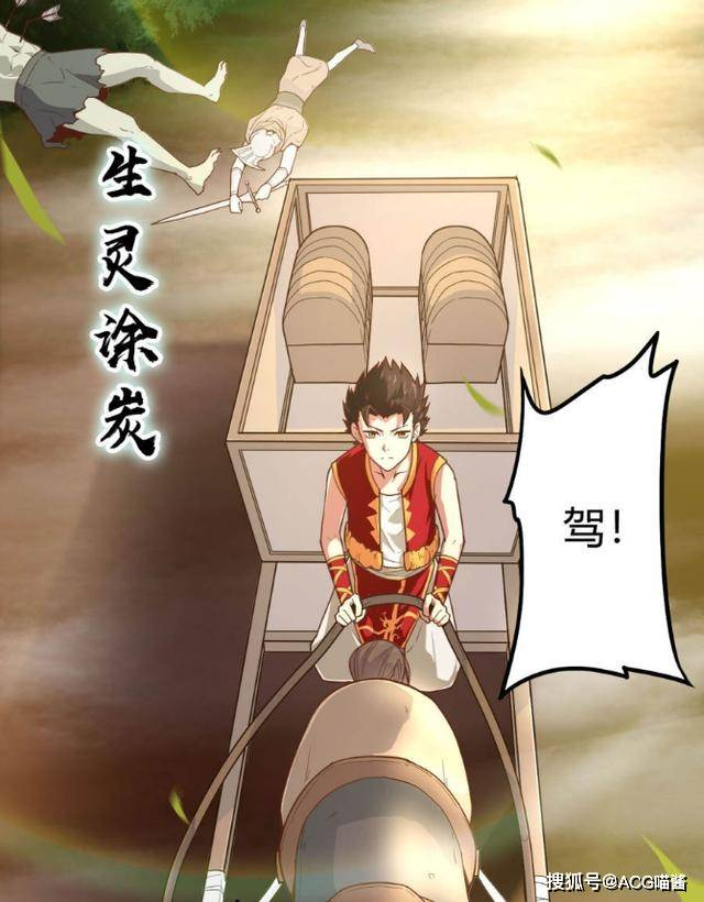 国产穿越动画中就数这三位最精明,连BOSS都不是他们的对手_刘枫