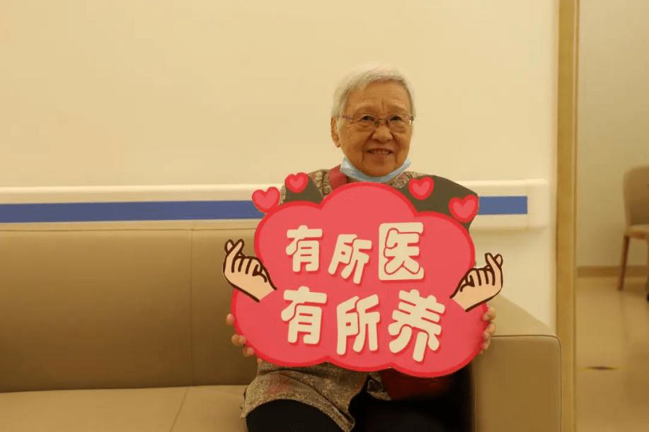 助力医养结合,关爱长者健康!深圳前海人寿幸福之家健康行