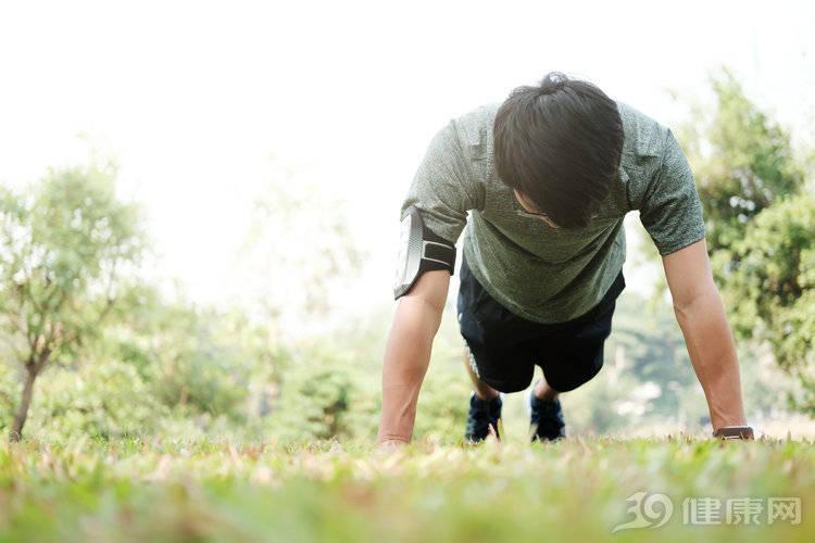 俯卧撑运动