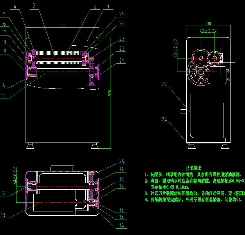 本设计是传动系统的一般