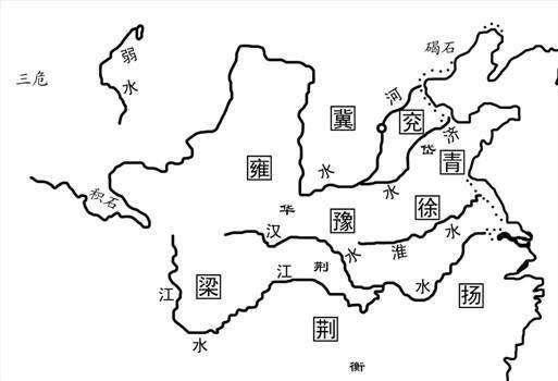 古代中国又叫九州 那么这九州指的是哪九州 地区