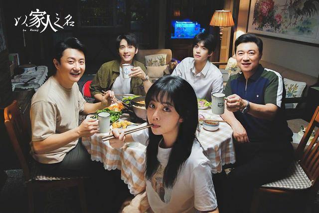 """专访编剧水阡墨、王雄成丨以""""发展""""突破""""恋"""