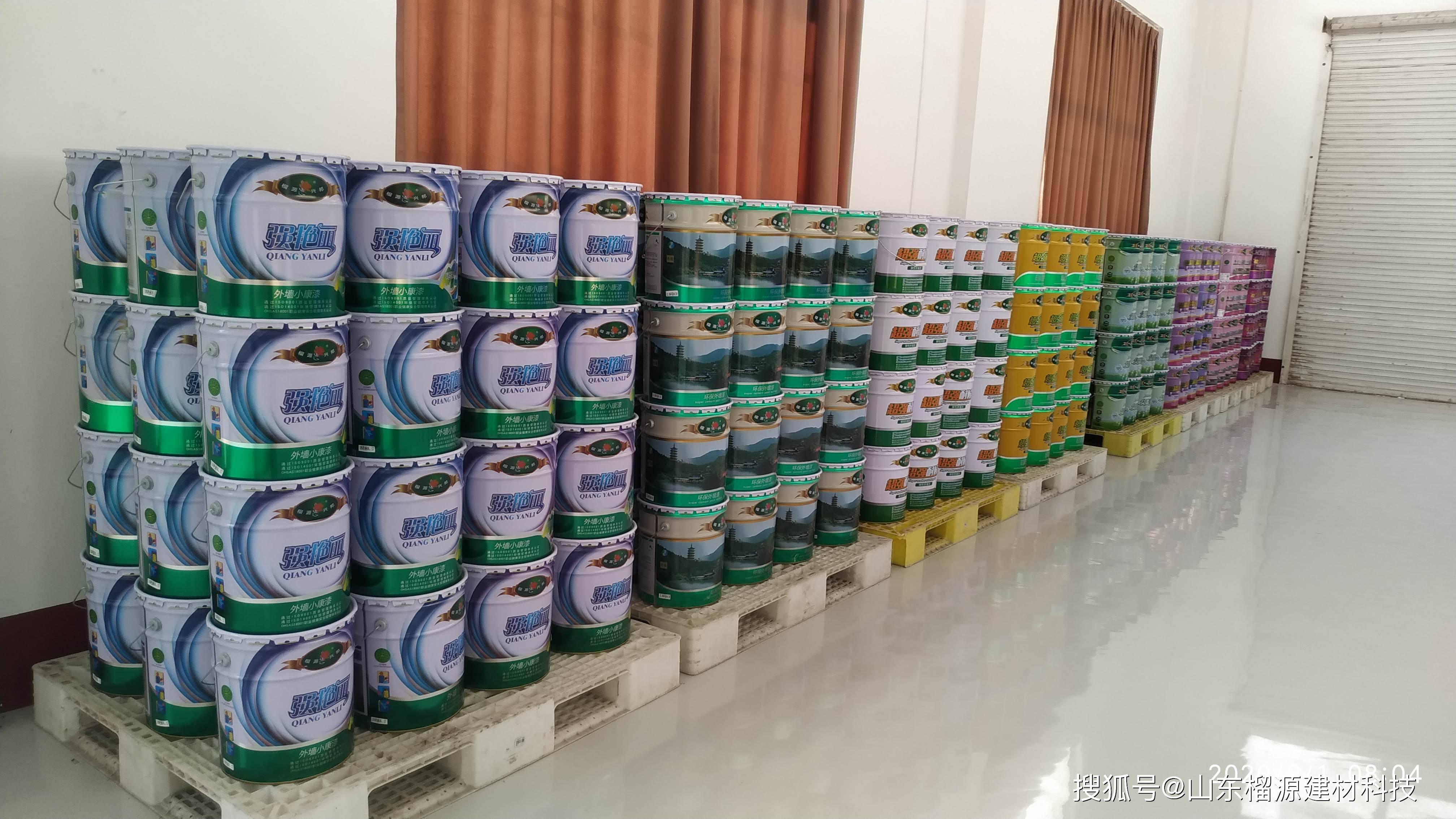 济南振实涂料生产厂家 济南市的真石漆厂