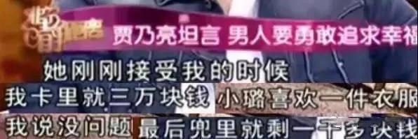 39岁李小璐赴聚会鲜肉男全程陪玩,曾被曝买醉被两男搀走的她还想拿弟弟挡枪?