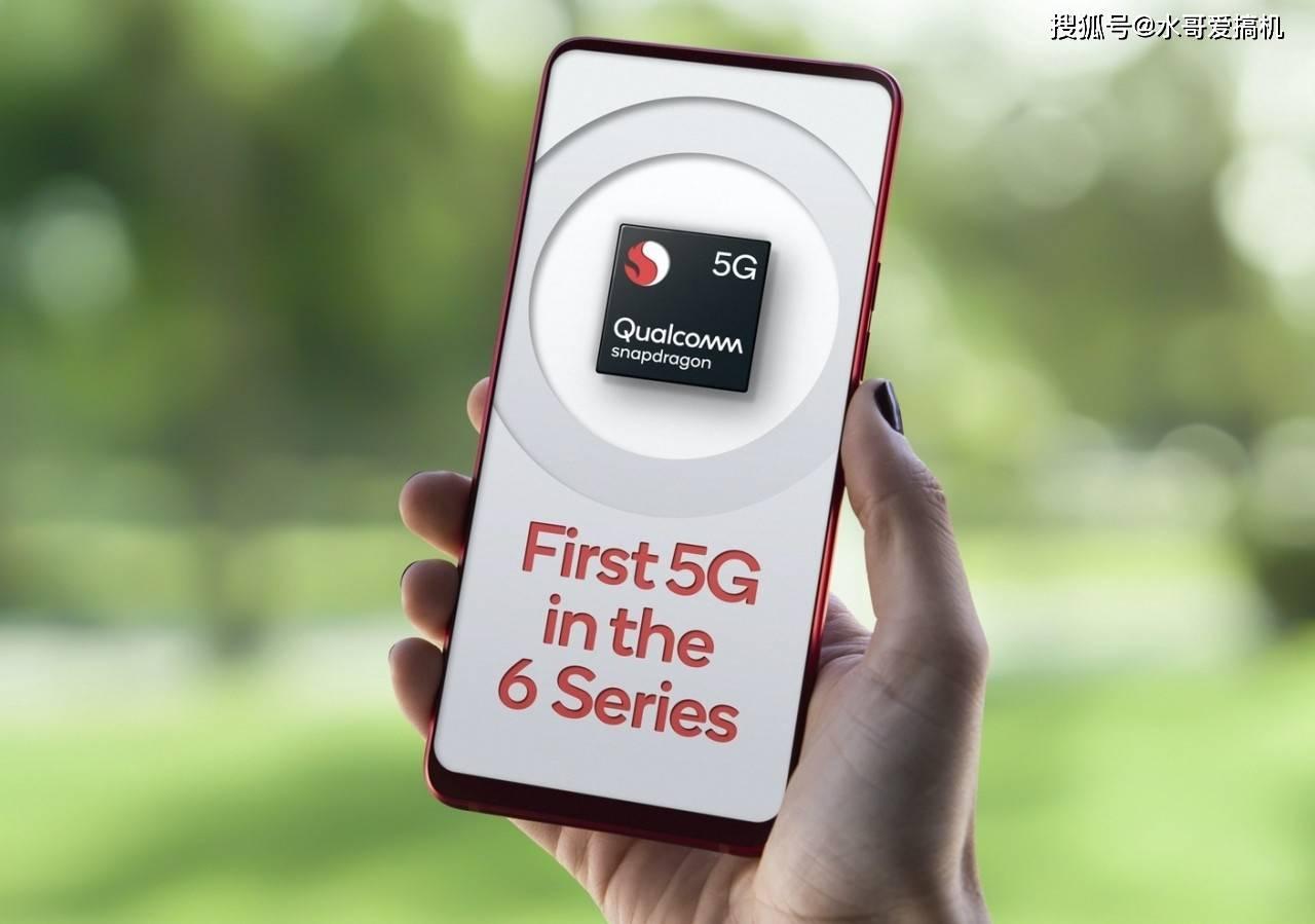 原创             高通自傲丢失5G市场,低端5G手机全是联发科?