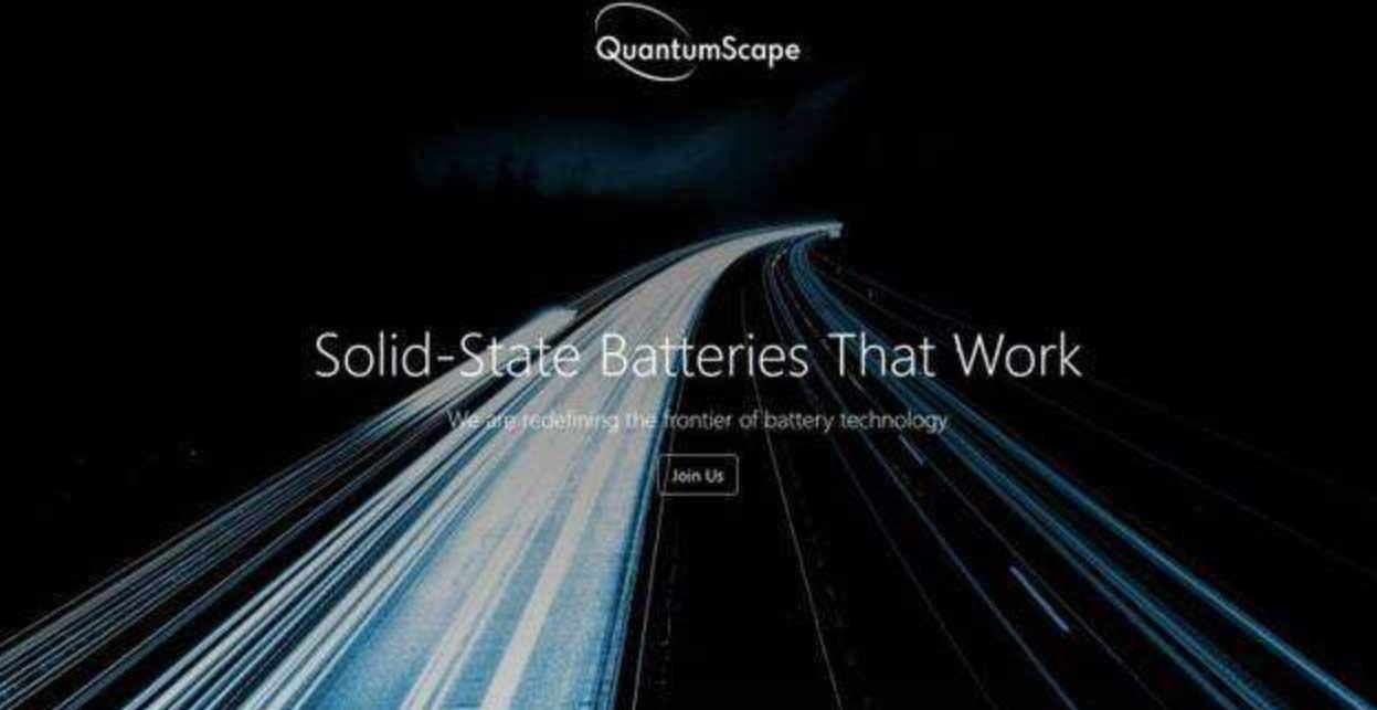 固态电池商QuantumScape拟借壳上市:估值33亿美元
