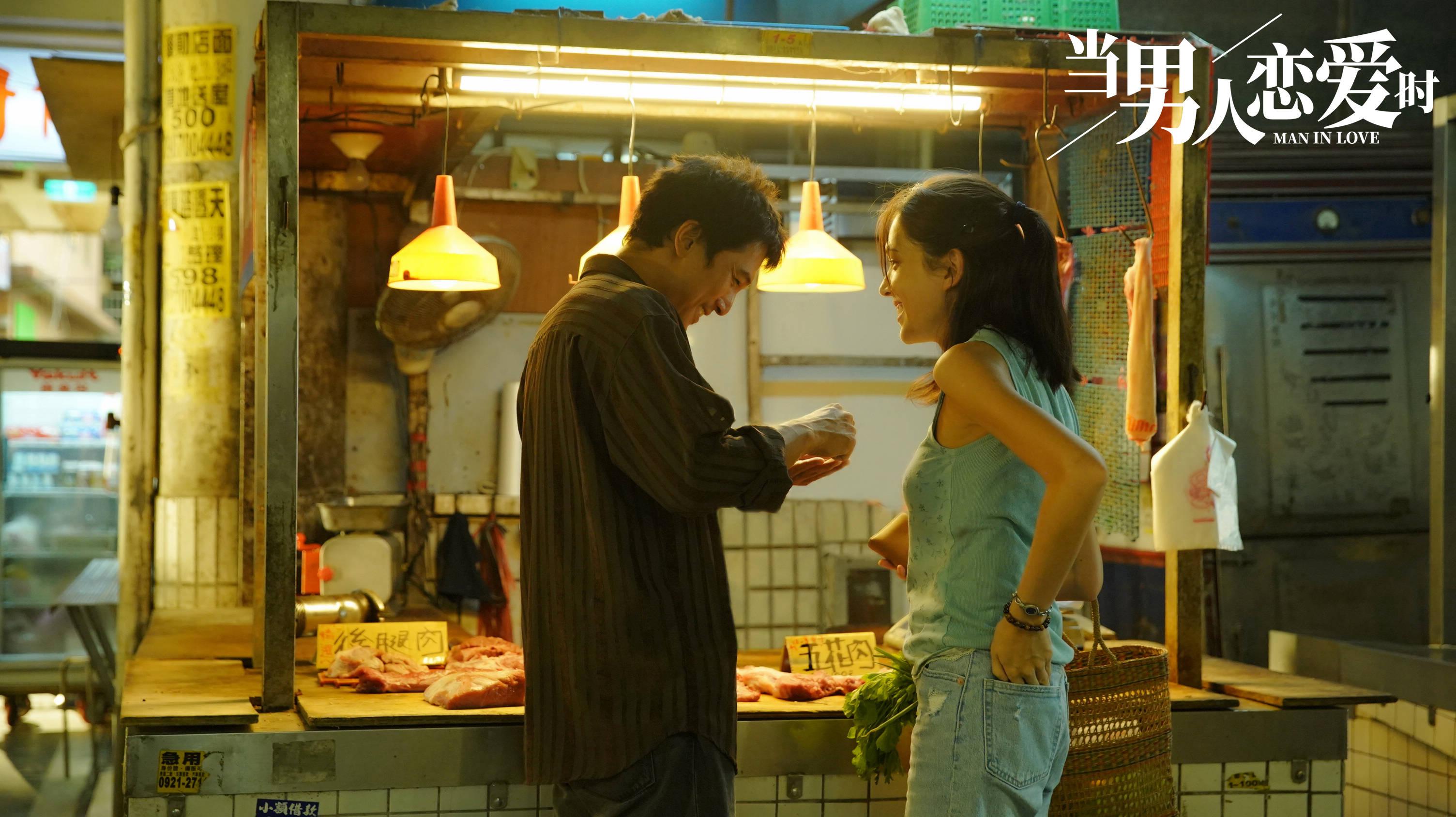 而此次是许玮甯出道以来首次参演恋爱