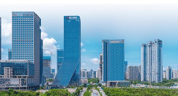 两年后的中国恒大有无可能轻装上阵?