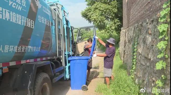 <strong>在华坪县分发的8辆垃圾车</strong>