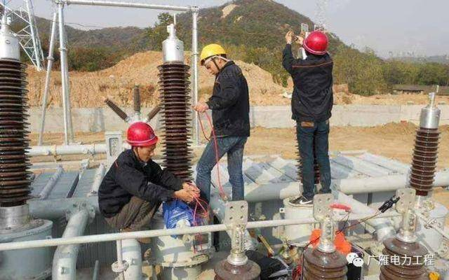 <strong>电气安装工程涉及火电、水电、核电等工</strong>