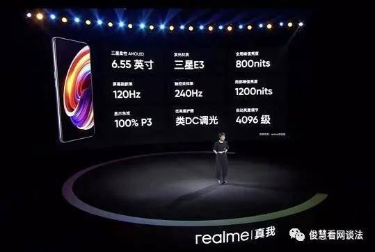 原创            5G入门级手机价持续探底:RealmeX7、荣耀X10和IQOOZ1X,咋选