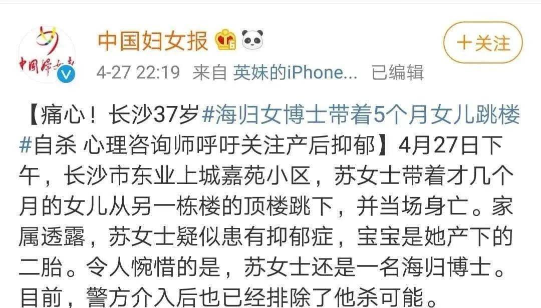 刘诗诗产后一年照片曝光,网友心疼:妈妈的崩溃,都是静悄悄的