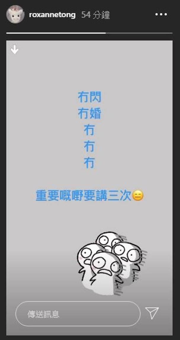 汤洛雯辟谣与马国明闪婚:没有闪 没有婚 没什么