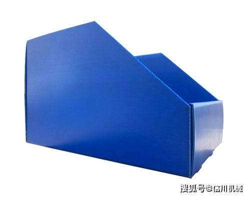 <strong>接纳塑料中空板箱包装的优点是什么呢</strong>