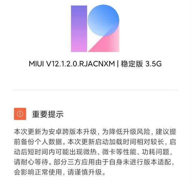 Android 11正式版已发布,手机/芯片厂商在行动