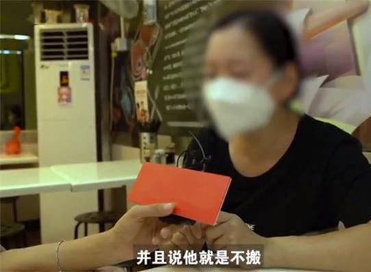 谁穷谁有理?广州租客欠租9个月拒搬走   竟是因为这个原因