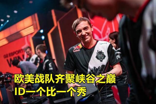 S10欧美选手峡谷账号堪称天秀,欧成致敬LWX,TSM的中文ID亮了