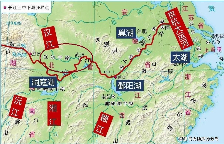 """原创             长江中下游的""""江汉平原""""在哪里,包括哪些地方?"""