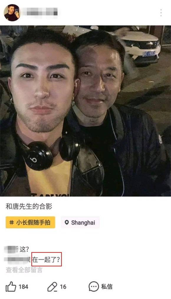 王宝强搞笑电影全集(图9)