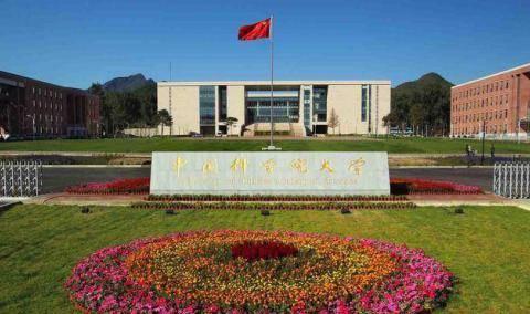 清华和北大这两所中国顶尖大学被这所中国大
