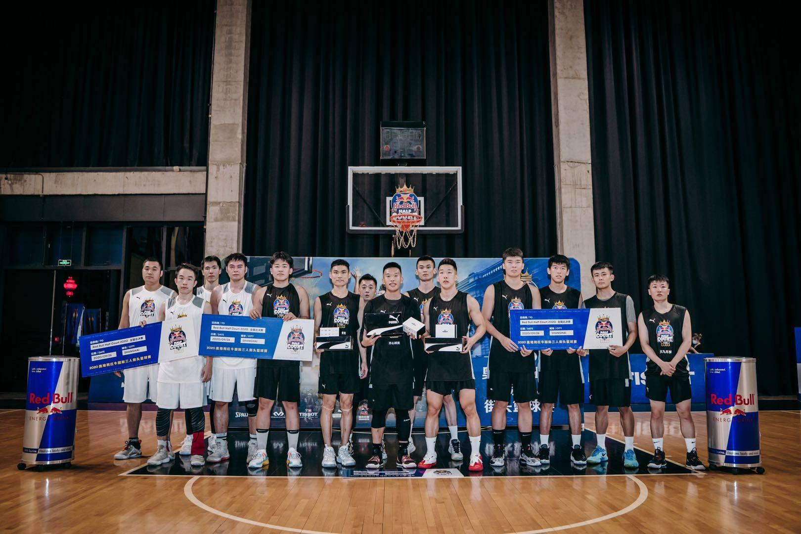 奥地利红牛世界三人街头篮球赛北京站