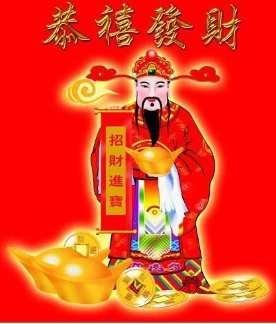 中国的三生肖是不能激怒的。他们投掷金牌。在