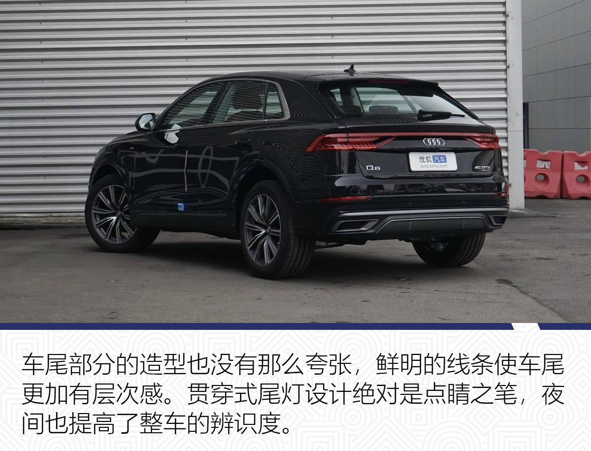 """作为奥迪最新旗舰SUV车型""""奥迪Q8承载巨大使命"""",新车搭载MLB 溜背造型的优缺点"""