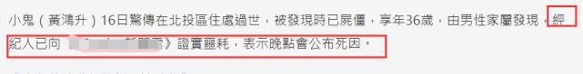 浙江体育彩票6十1(图6)