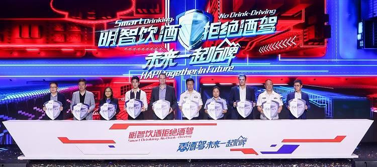 "<strong>2020年""智能饮酒 拒绝酒驾""仪式在上海</strong>"