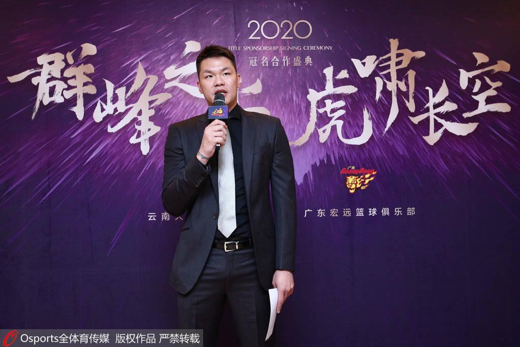 朱芳雨:新赛季方针依旧是冠军