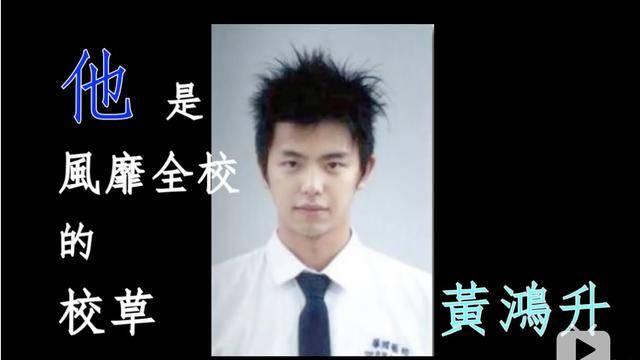16岁初恋18年守望,小鬼去世,他和杨丞琳的神仙情谊令人意难平