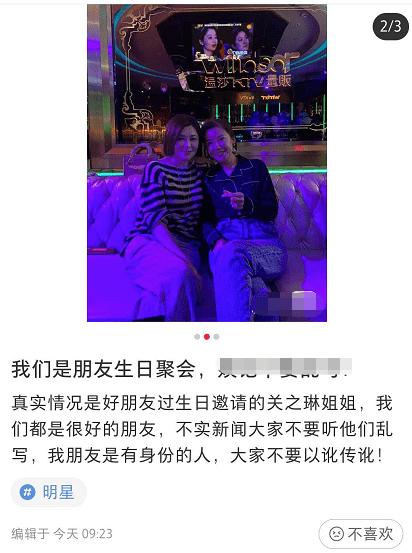 57岁关之琳深夜KTV聚会被鲜肉揽肩包围 相当惬意