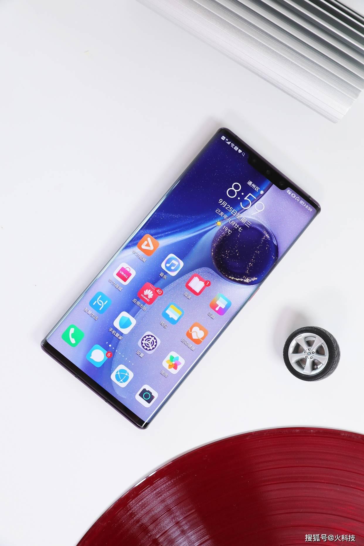 国庆和中秋节即将到来,想要买国产的华为手机是不能盲目的!
