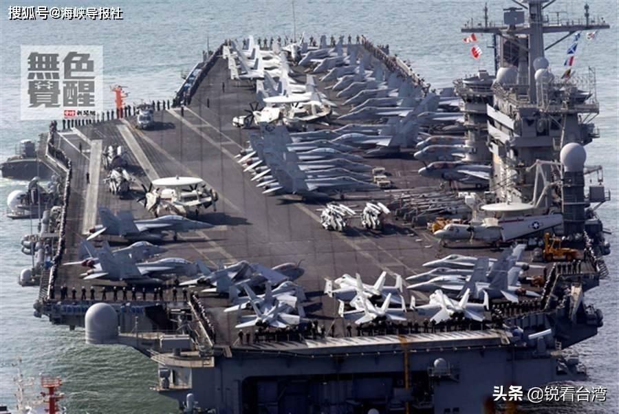 """台媒节目:""""东风快递""""压倒超级航母?或终结美国海上霸权?"""