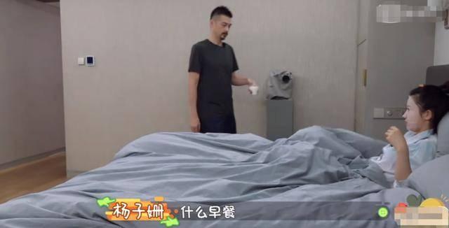 """杨子姗""""作""""过火?因洁癖解体痛哭,回头却躺床上刷牙吃工具(图8)"""
