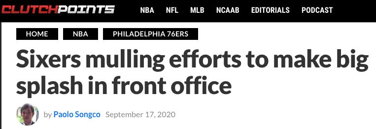 费城76人寻找新总裁
