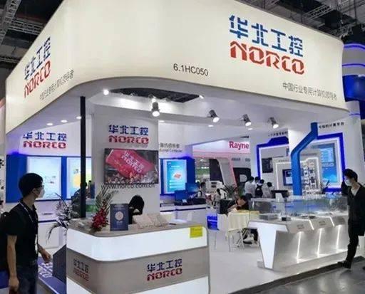 2020年中国国际工业博览会还剩一天便要落下帷幕