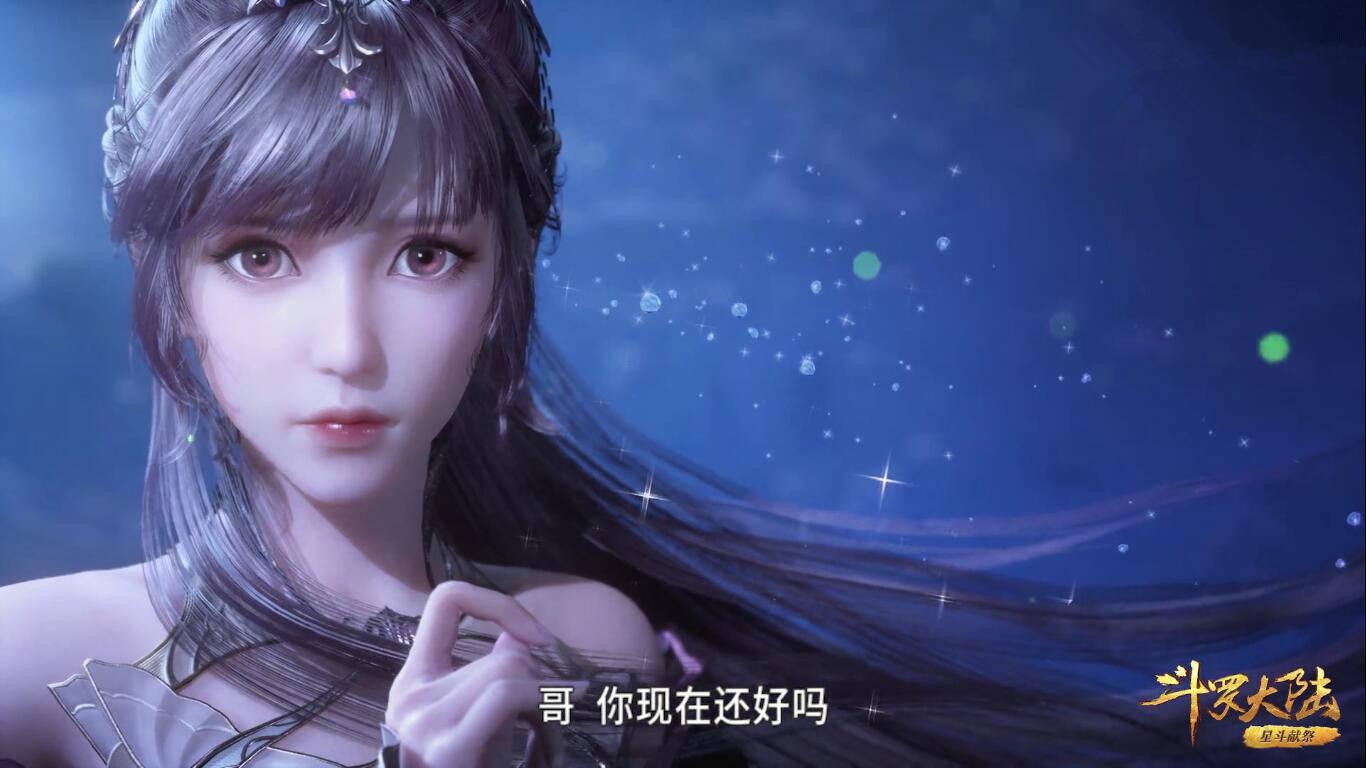 《斗罗大陆》动画:小舞五年变御姐 唐三被逐出宗门废除武魂?