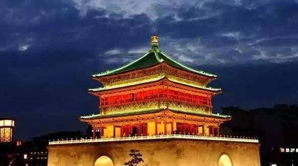 西安古称长安镐京,现为陕西省,地处关中平原中部