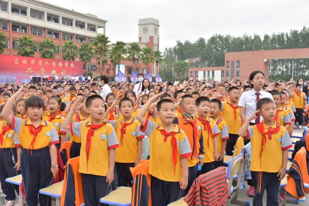 应城华茂外国语学校举行开学典礼开启新的征程