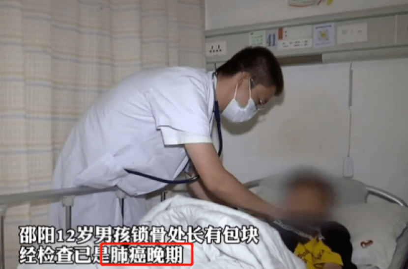 湖南12岁男孩肺癌晚期!背后的罪魁祸首竟然是……